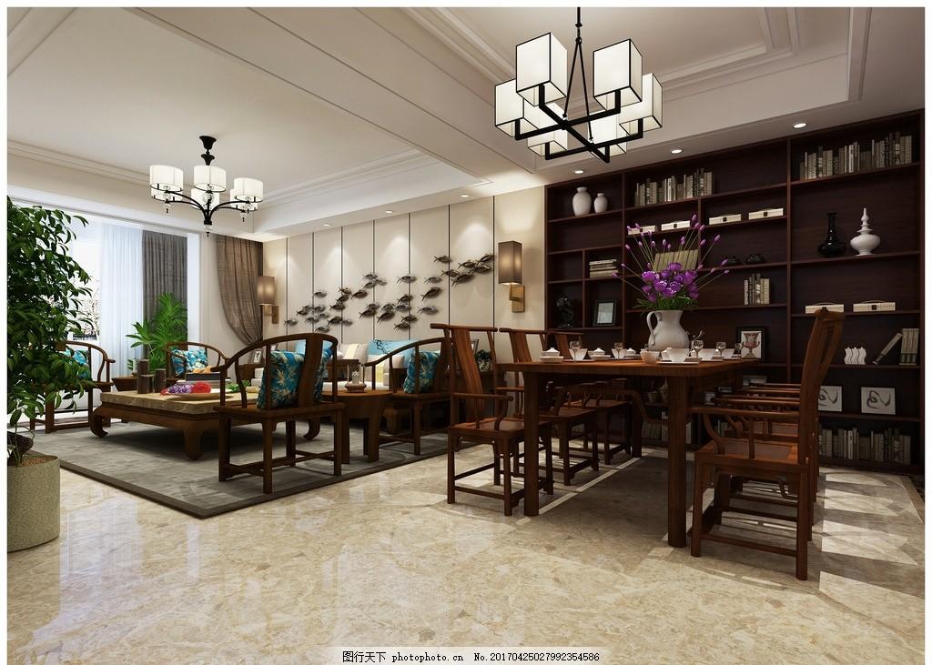 中式客餐厅 新中式 客厅 餐桌 吊顶 瓷砖 书架 书柜 吊灯