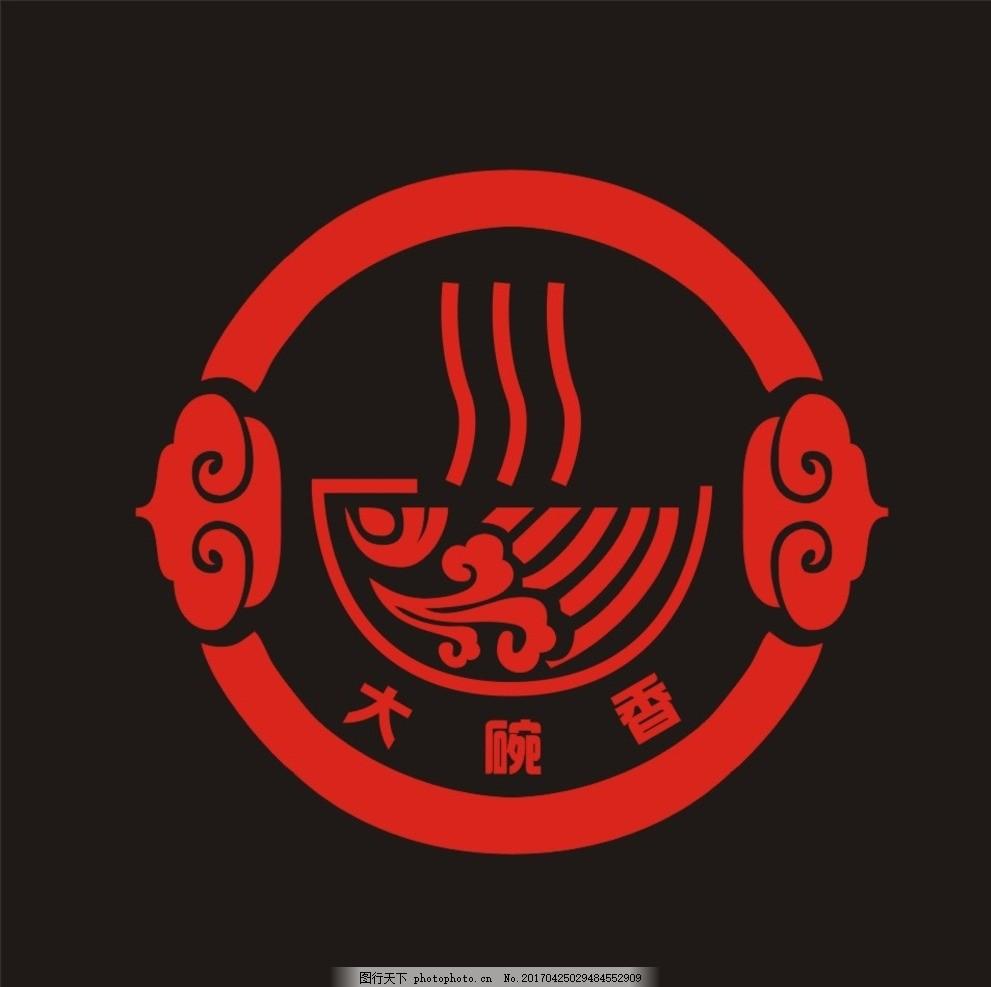 面馆logo 面馆 logo 标志 面条 大碗 设计 广告设计 logo设计 cdr