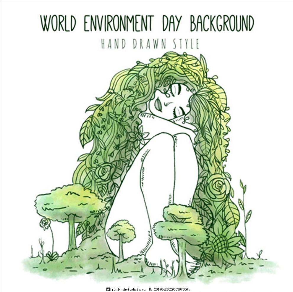 节能 低碳节能 低碳海报 环保节能 节能环保 绿色环保 保护环境 环境