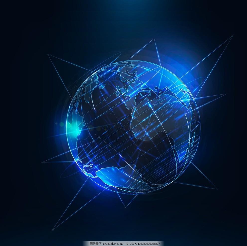 科技地球背景 拼接地球 地球元素 矢量 地球仪 蓝色地球 科技地球