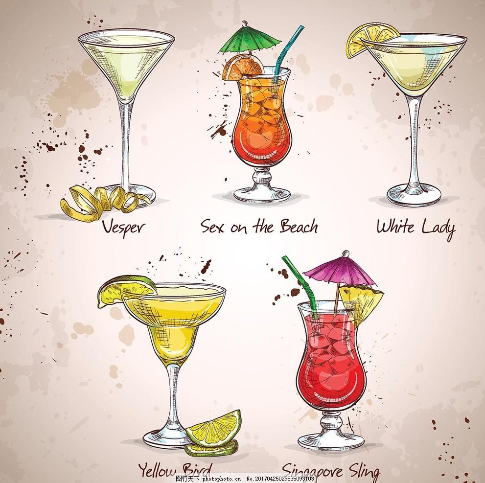手绘 香肠 蒸鱼 粉笔画 高脚杯 柠 檬汁 手绘插画 餐厅饮料 饮料食物