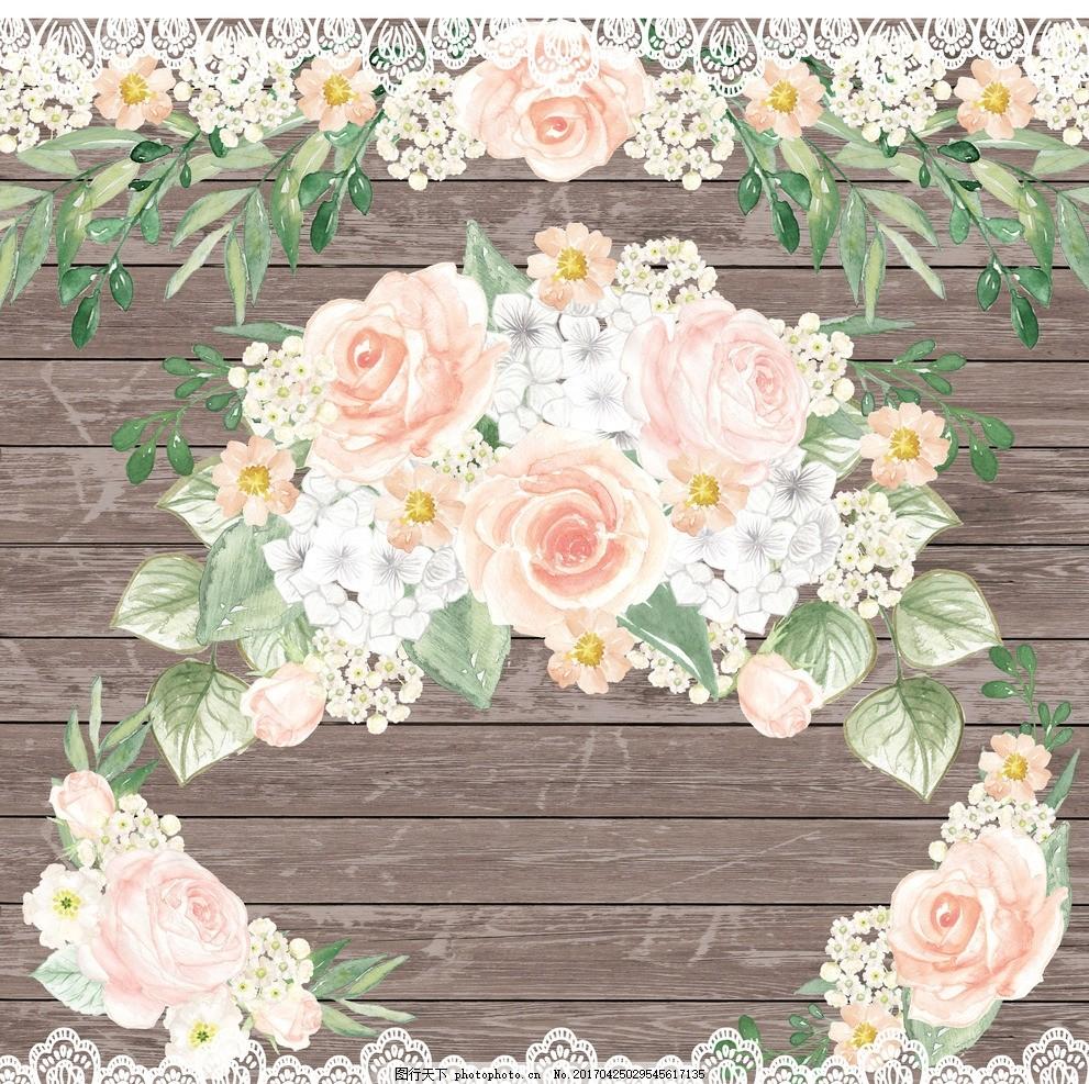 唯美森系手绘水彩花朵婚礼 唯美森系 手绘 水彩花朵 婚礼邀请卡片 psd