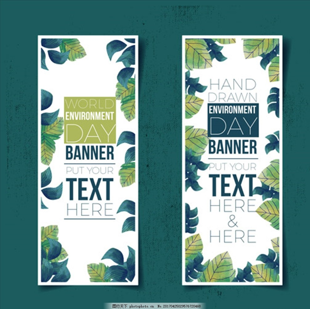 手绘树叶世界环境保护日海报