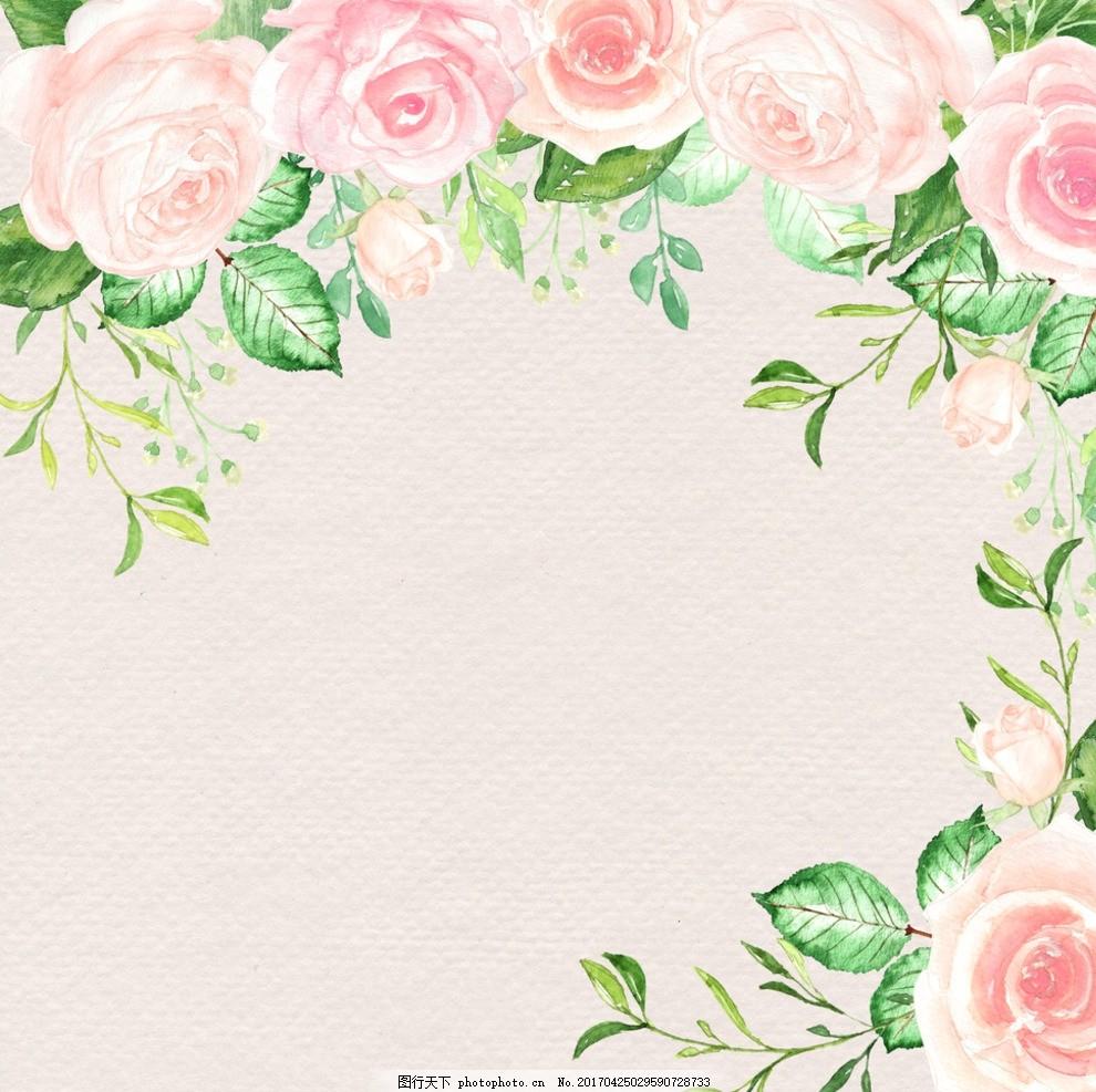 唯美森系手绘水彩花朵婚礼