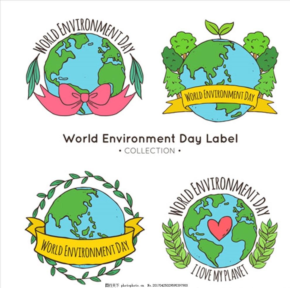 环保海报 爱护环境 保护地球 地球日 世界地球日 绿色生活 无污染产品