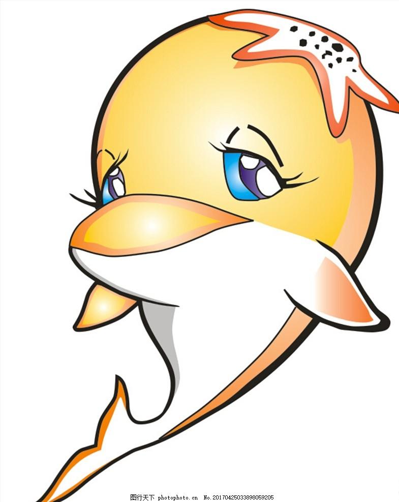 小海豚 矢量卡通 可爱卡通 矢量动物 矢量海豚 吉祥物 设计 其他 图片