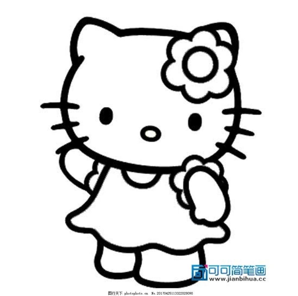 凯迪猫 简笔画 卡通 动漫动画 动漫人物