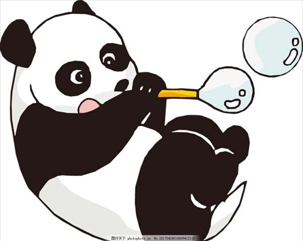 卡通矢量 卡通人物 卡通形象 动物 熊猫 小熊猫 吹泡泡 动漫动画