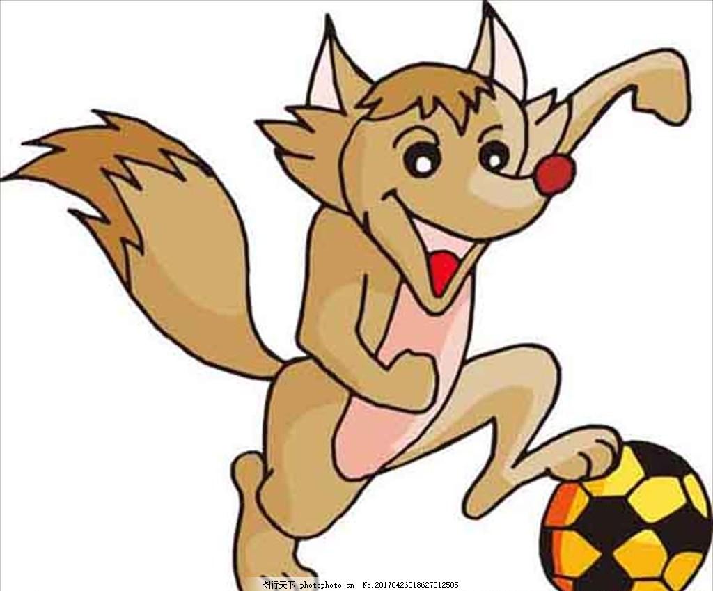 卡通矢量 卡通 卡通人物 卡通形象 动物 狼 踢足球 足球 狐狸 矢量