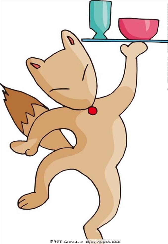 卡通矢量 卡通 卡通人物 卡通形象 狐狸 水杯 矢量 设计 动漫动画