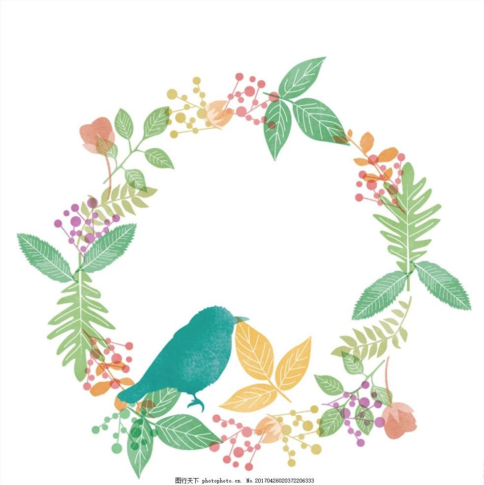 花鸟矢量素材 花环 小清新 树叶 小鸟 手绘 水彩 设计 底纹边框 花边图片