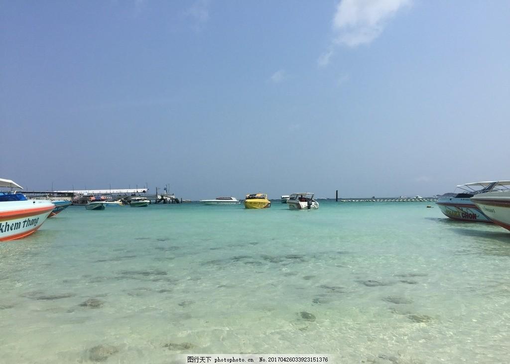 海 海岸 海岸线 天空 水 大海 蓝天 沙滩 摄影 旅游摄影 国外旅游 72