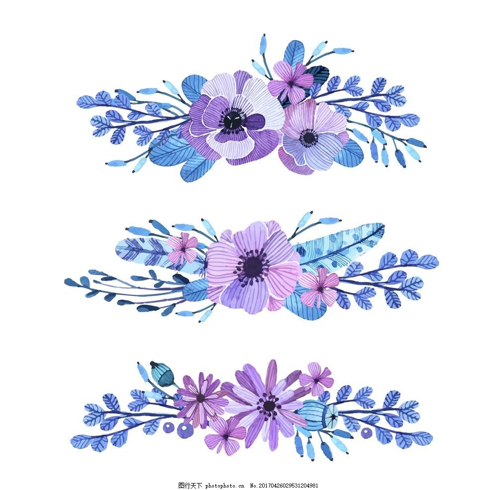 精美花朵 欧式花朵 花边花纹 手绘花朵 手绘 花朵 素材 psd 森系 背景