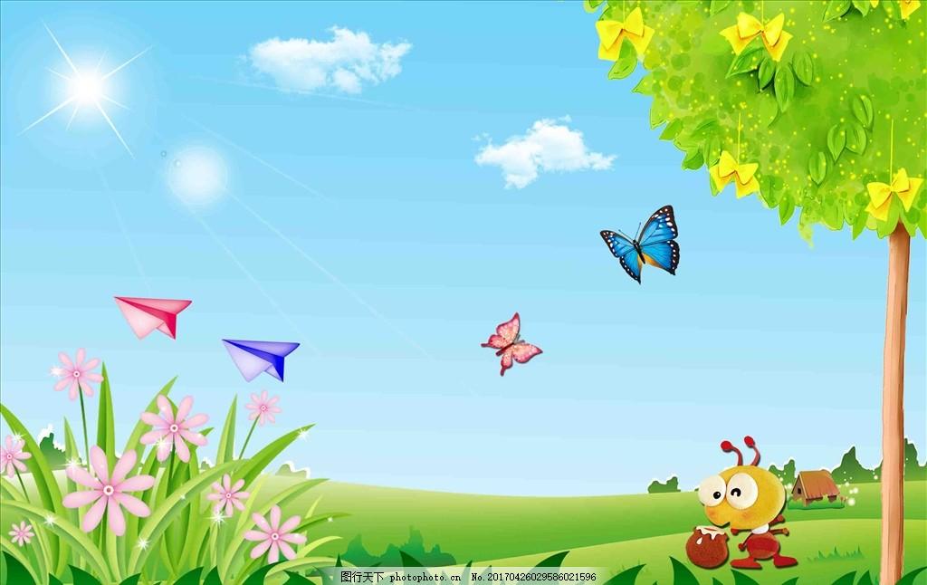 卡通彩虹 气球乐园 风景 快乐童年草地 校园公告 幼儿园墙报 卡通背景