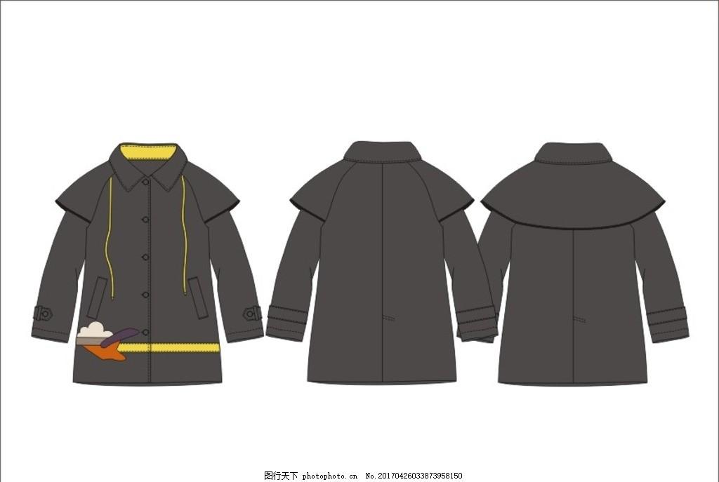 男童风衣秋季风衣外套 服装设计 矢量图 童装设计 平面图 款式设计图片