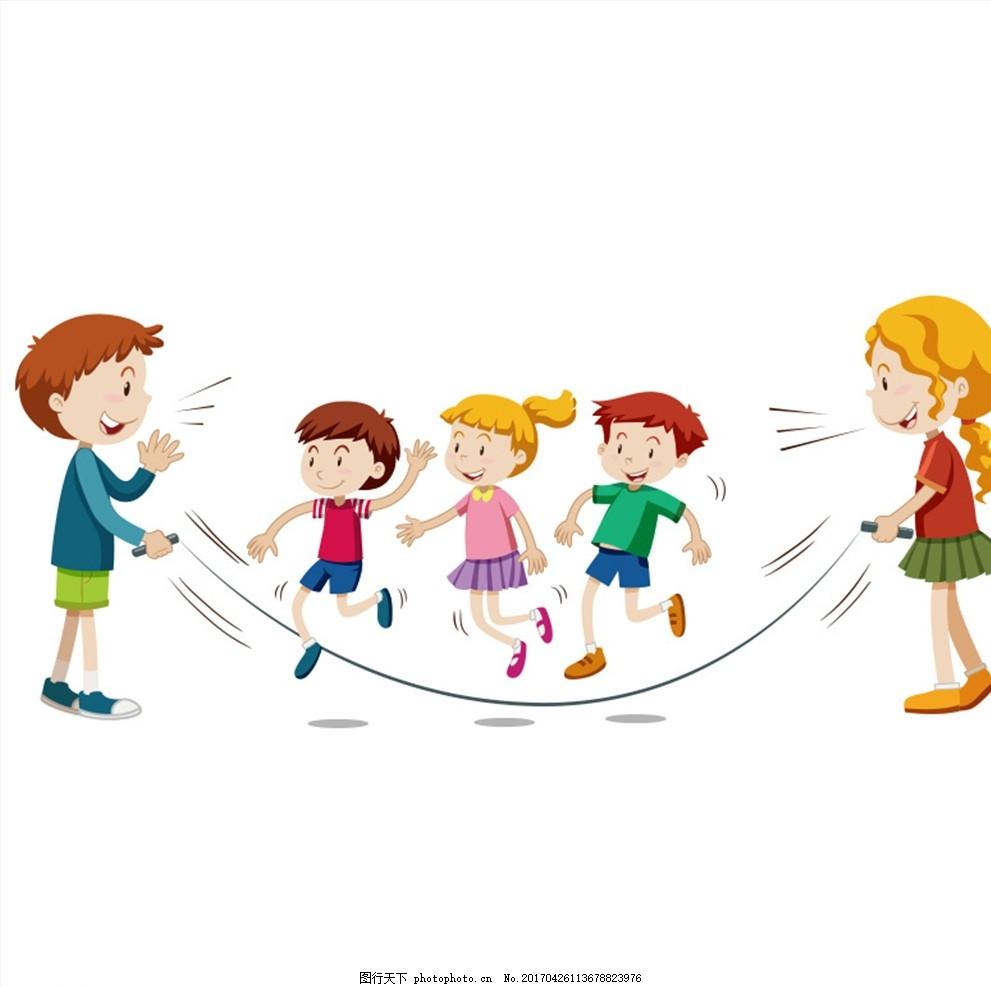 卡通儿童插画矢量素材 跳绳 卡通人物 运动 锻炼 训练 女孩 男孩 儿童