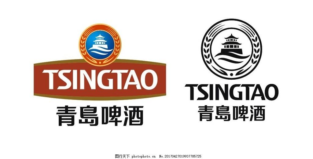 青岛啤酒logo 企业标志 标识 几何标志 单色logo 企业文化 标志模板