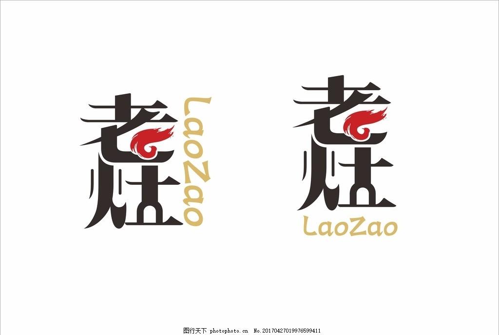 logo logo 标志 设计 图标 1024_687