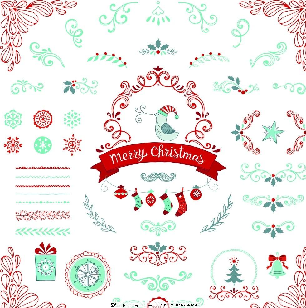 圣诞节花纹 欧式花纹 背景花纹 藤蔓 雪花 树叶 圣诞袜 礼物 圣诞树