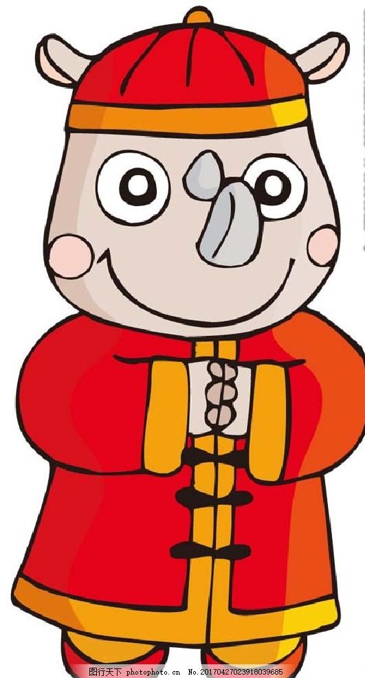 卡通矢量 卡通 矢量 春节 贺年 拜年 犀牛卡通人物 矢量 设计 人物