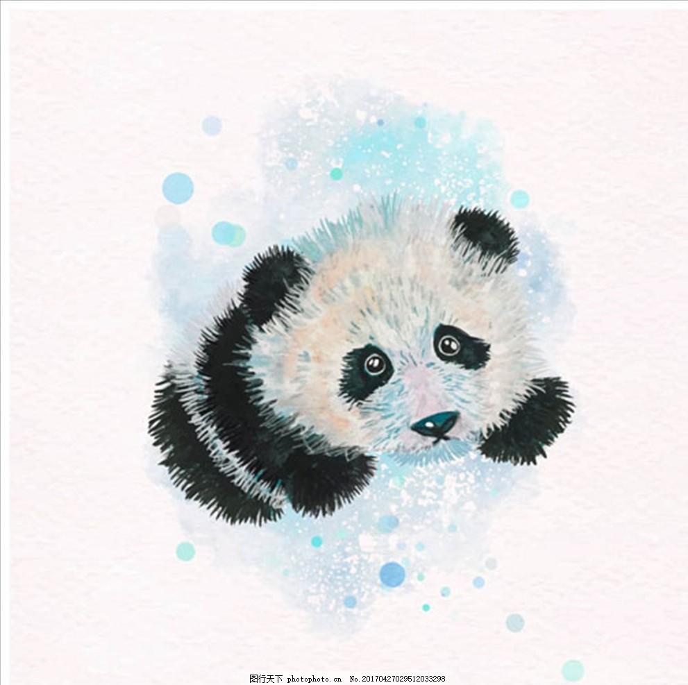 手绘水彩可爱的熊猫 动物园 动物海报 动物 保护野生动物 卡通 动物
