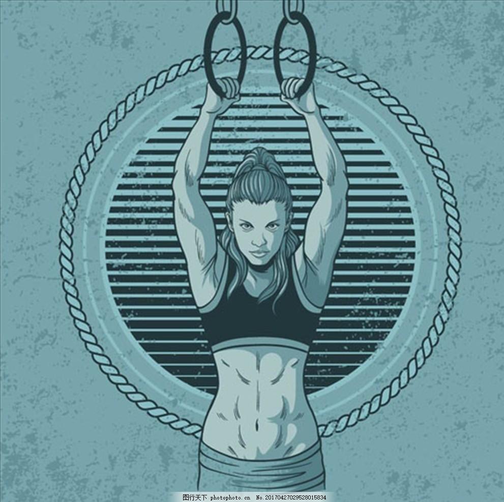 手绘健身健美的女子