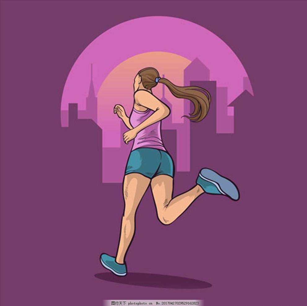 卡通跑步的女子背影图片