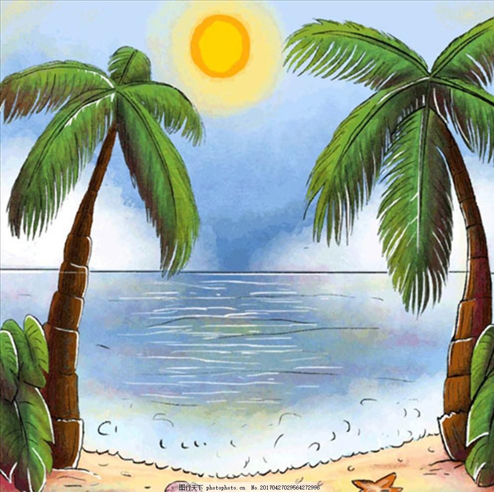 手绘水彩海边棕榈树风景