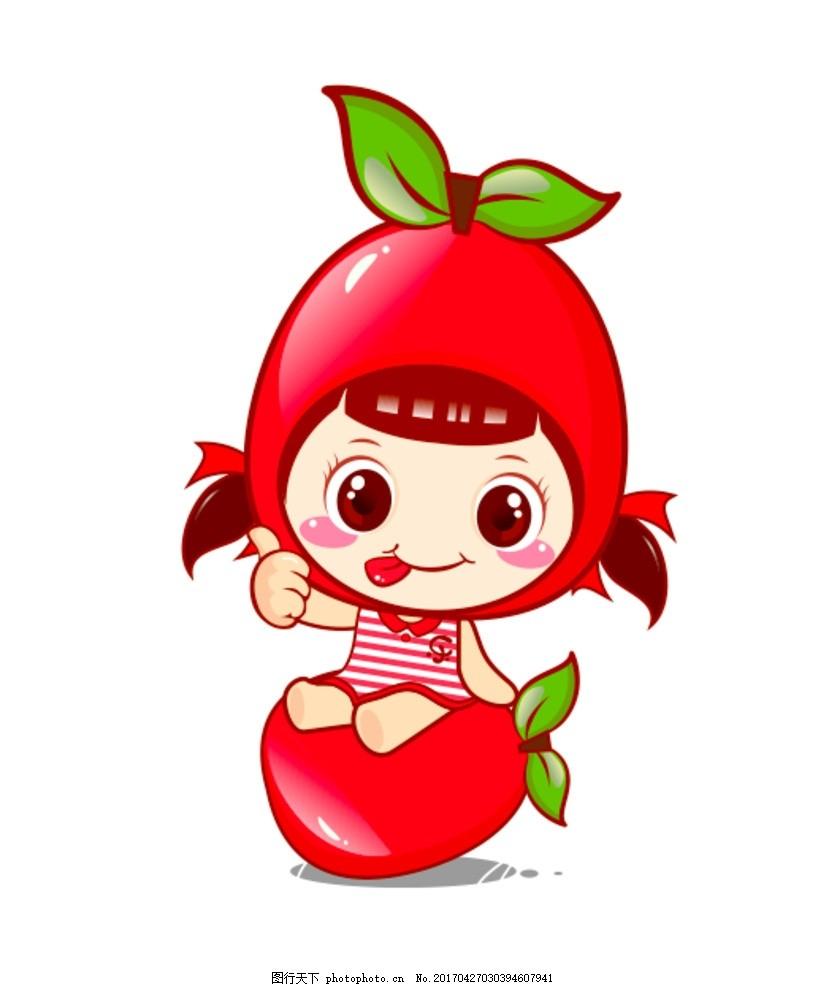 水果枣类卡通 枣 卡通 红色 拳头 水果 舌头 大眼睛 女孩 设计 动漫