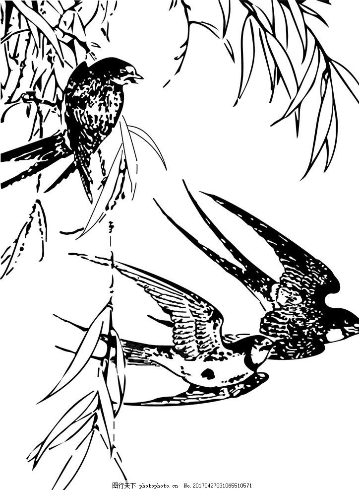 新疆燕子歌谱简谱2段