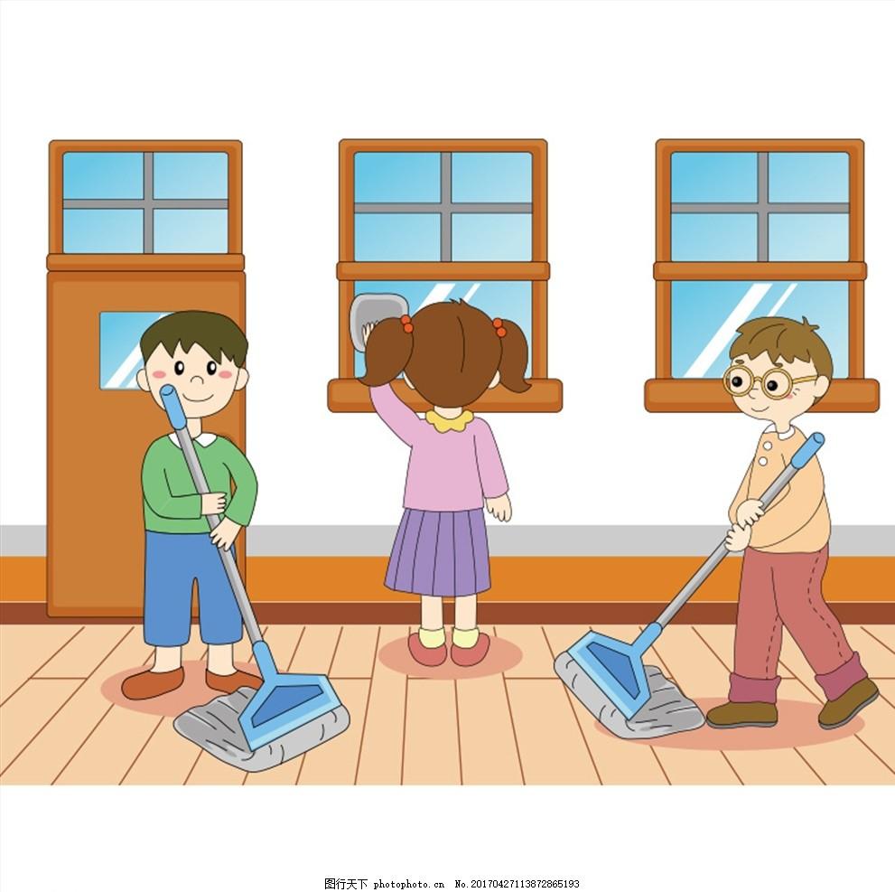 打扫卫生的小学生划片青州小学图片