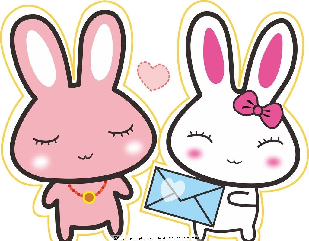可爱的小白兔粉兔兔情人兔