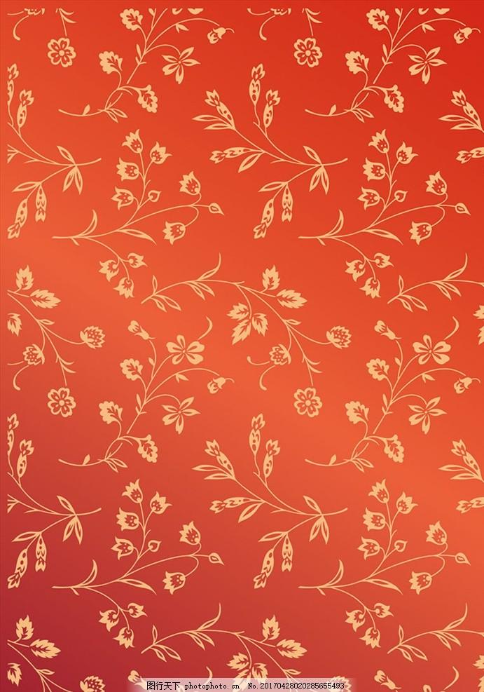 欧式壁纸 欧式花纹 墙贴 底纹边框 背景底纹 软装 布纹 图案 复古壁纸