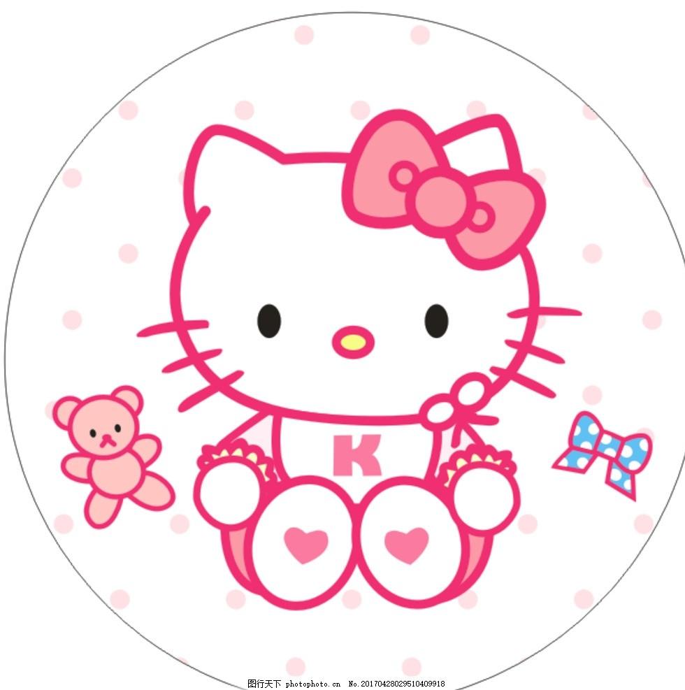 hellokitty猫 hellokitty 可爱 圆形 女生 粉色 灯箱 设计 广告设计
