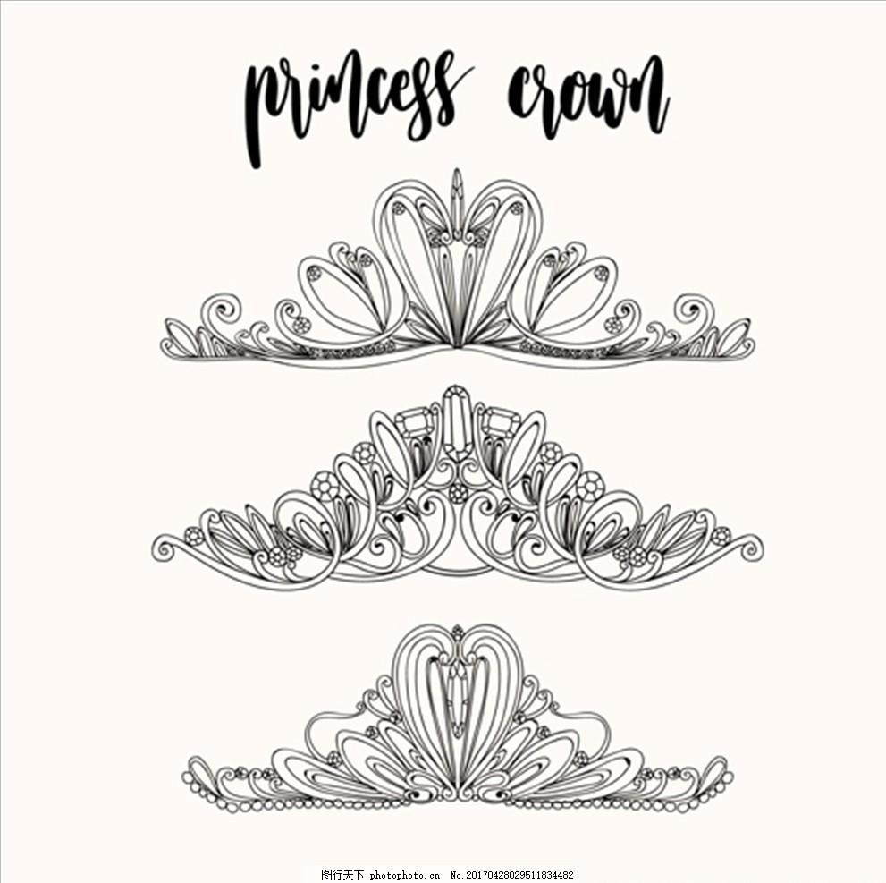 三款手绘风格皇冠 皇冠图标 复古皇冠 精美皇冠 销冠皇冠 皇冠素材