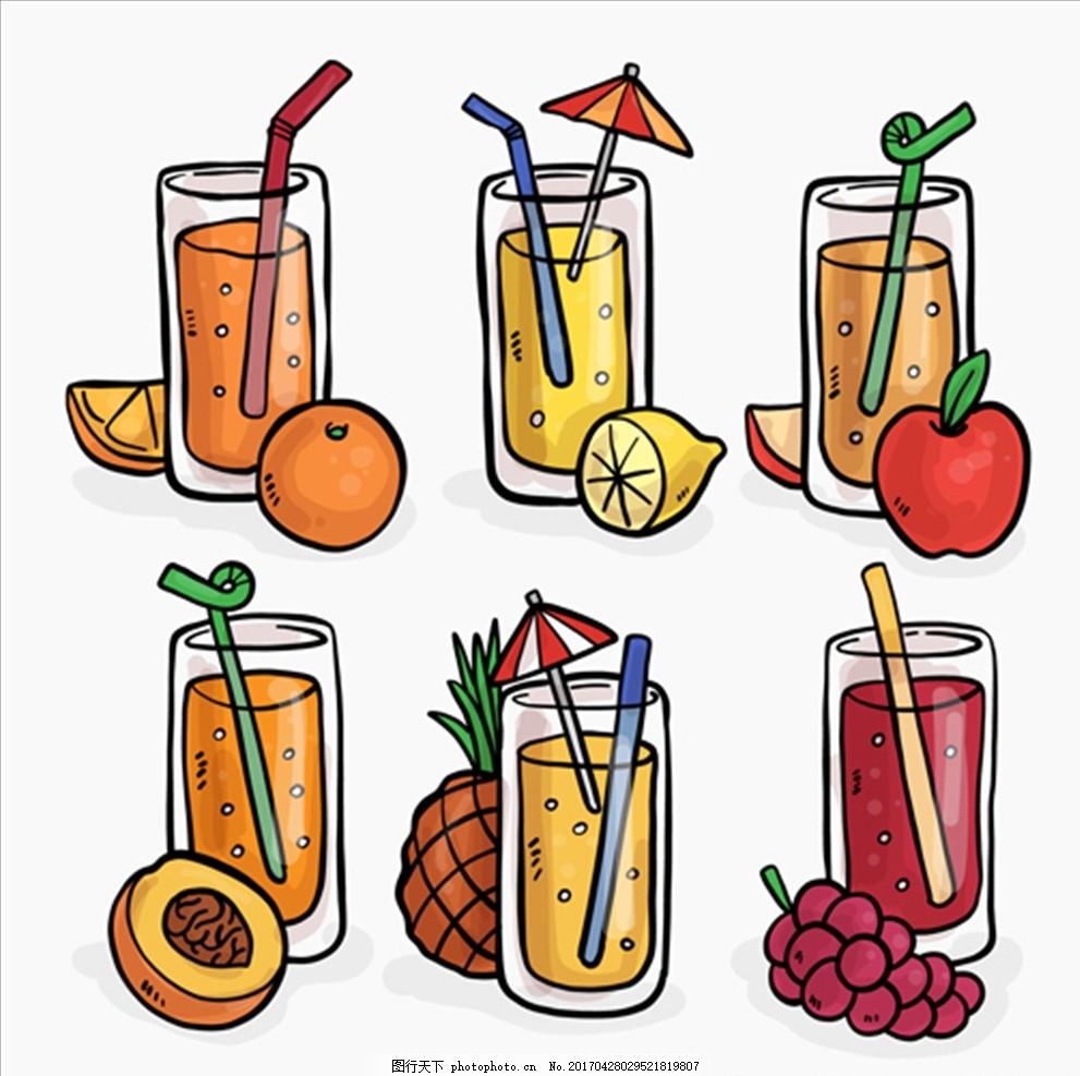 手绘卡通简笔果汁 水果图片 水果 水果海报 水果店 水果超市 水果展板