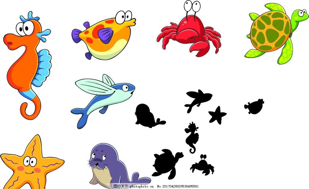 海底世界 海洋动物