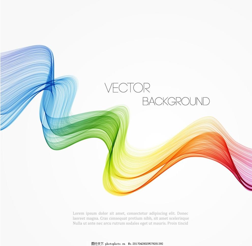 彩色线条 线条 曲线 波浪线 文本背景 手绘线条 不规则线条 抽象 几何