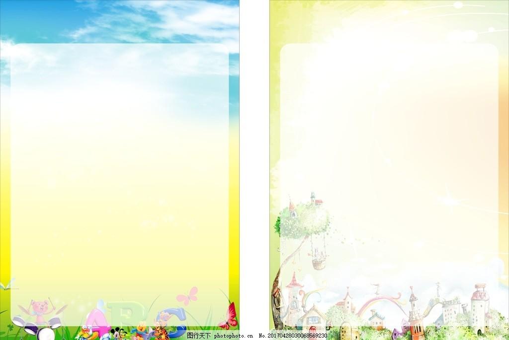幼儿园宣传栏 宣传栏 校园文化 学校海报 淡色背景 展板 规章制度背景图片