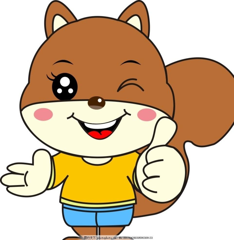 卡通松鼠 可爱 动物 儿童