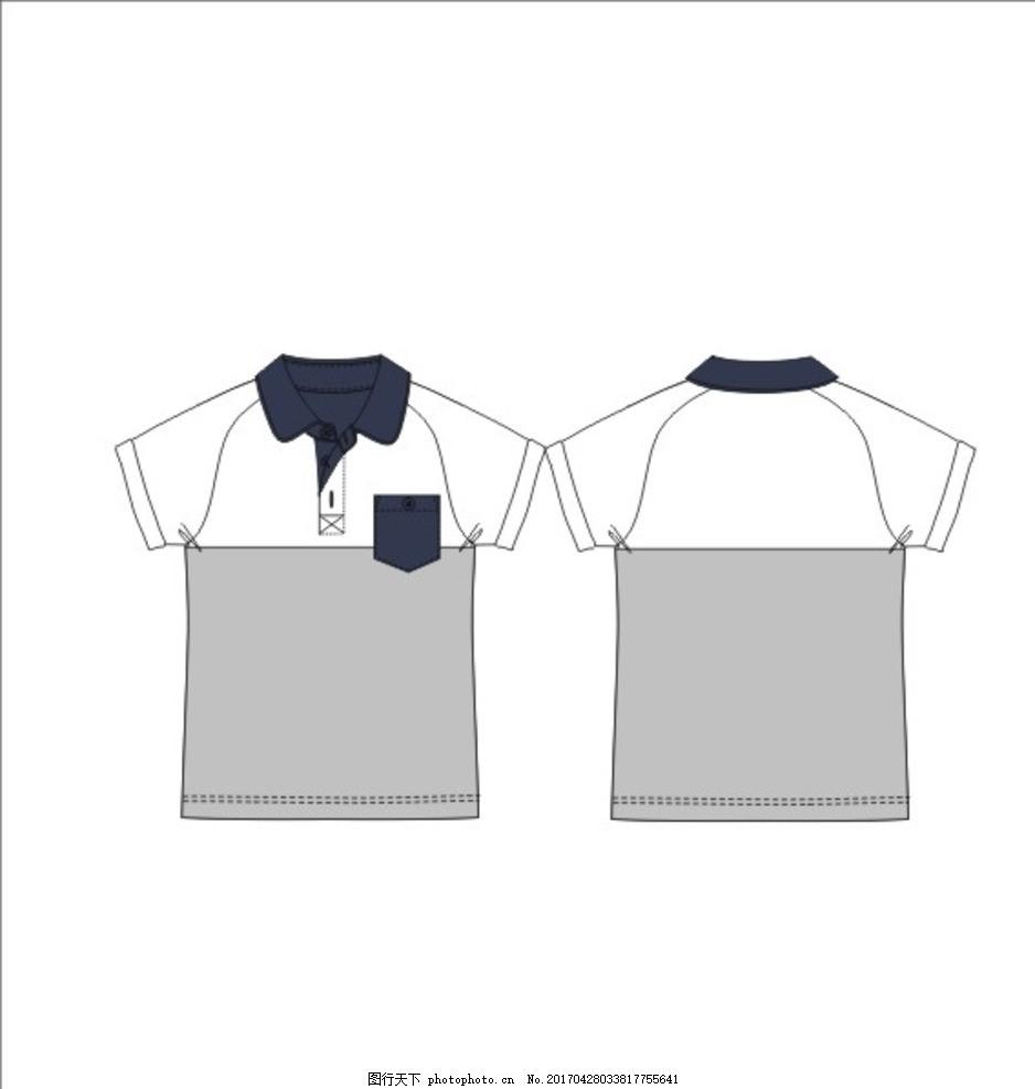 男式插肩袖t恤