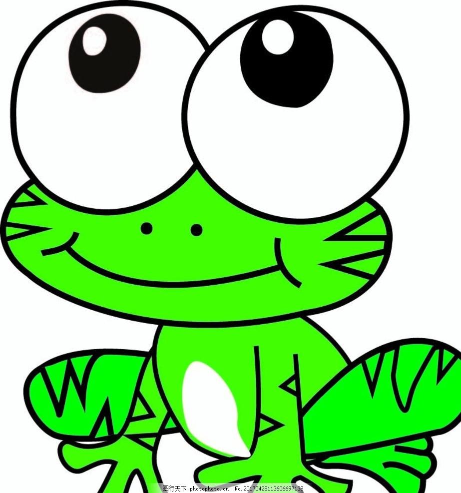 可爱的小青蛙 小青蛙 青蛙 矢量 大眼睛 绿皮肤 设计 动漫动画 动漫人