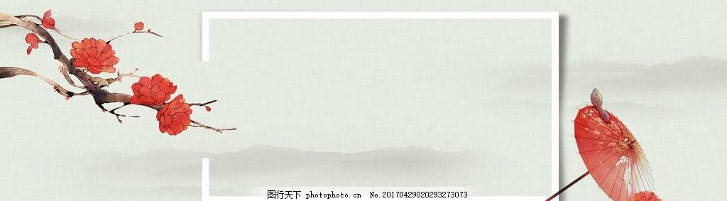 水墨古风背景 中国画 水墨画 山水画 水墨梅花 油纸伞 山水背景