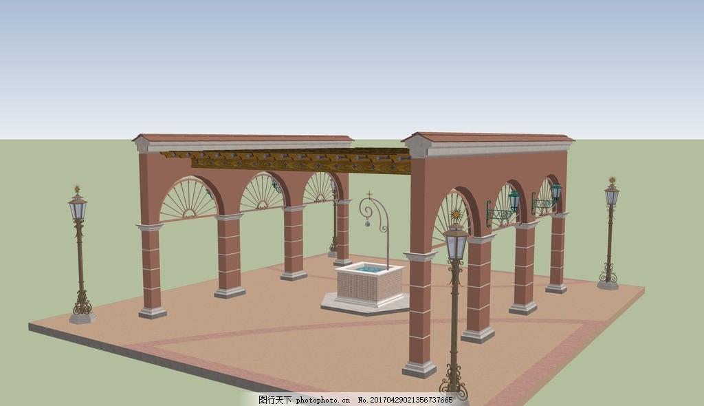 景观设计 园林设计 园林小品 欧式风格 路灯模型 园林古建 廊架设计