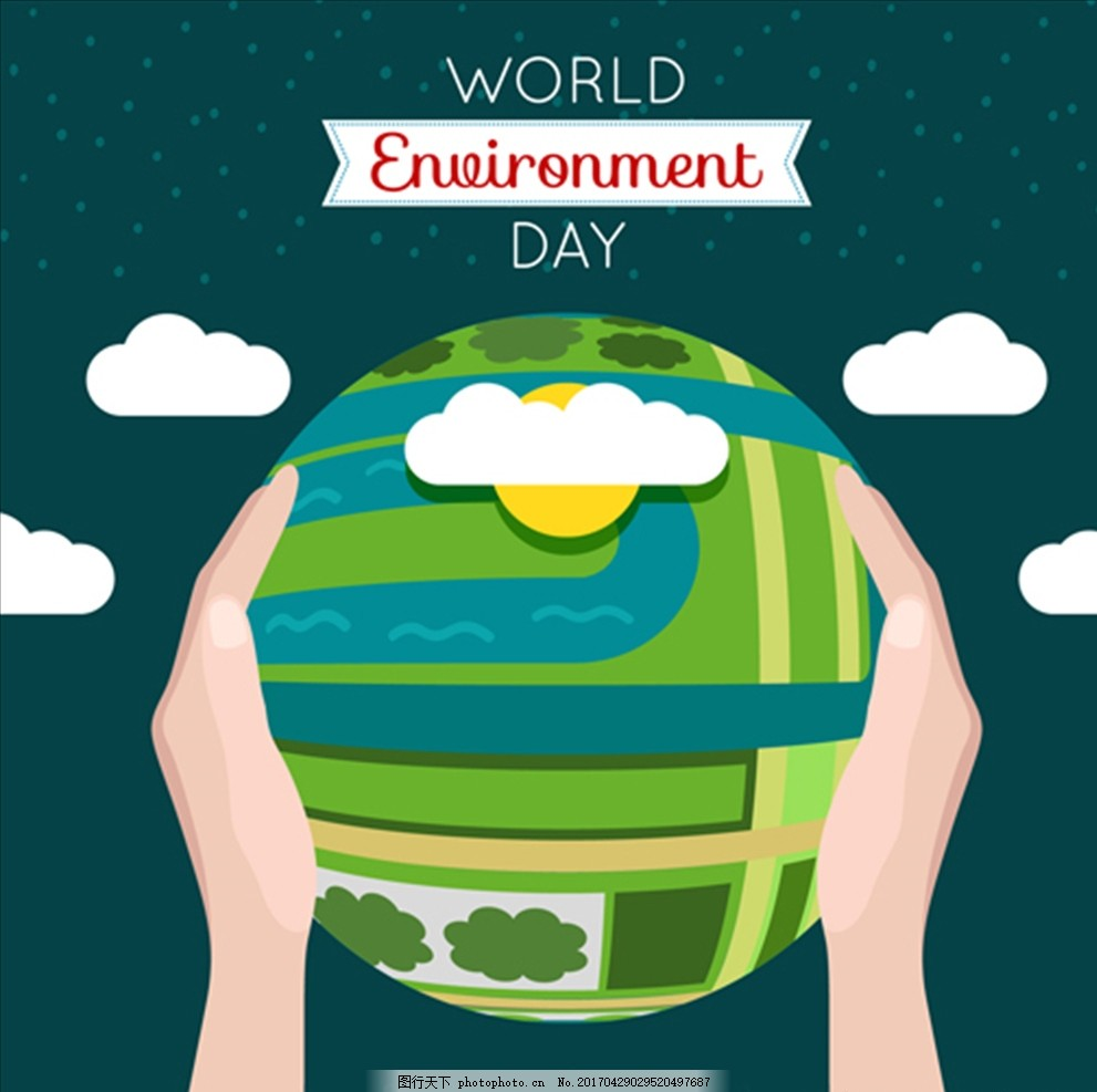 双手捧地球世界环境保护日海报
