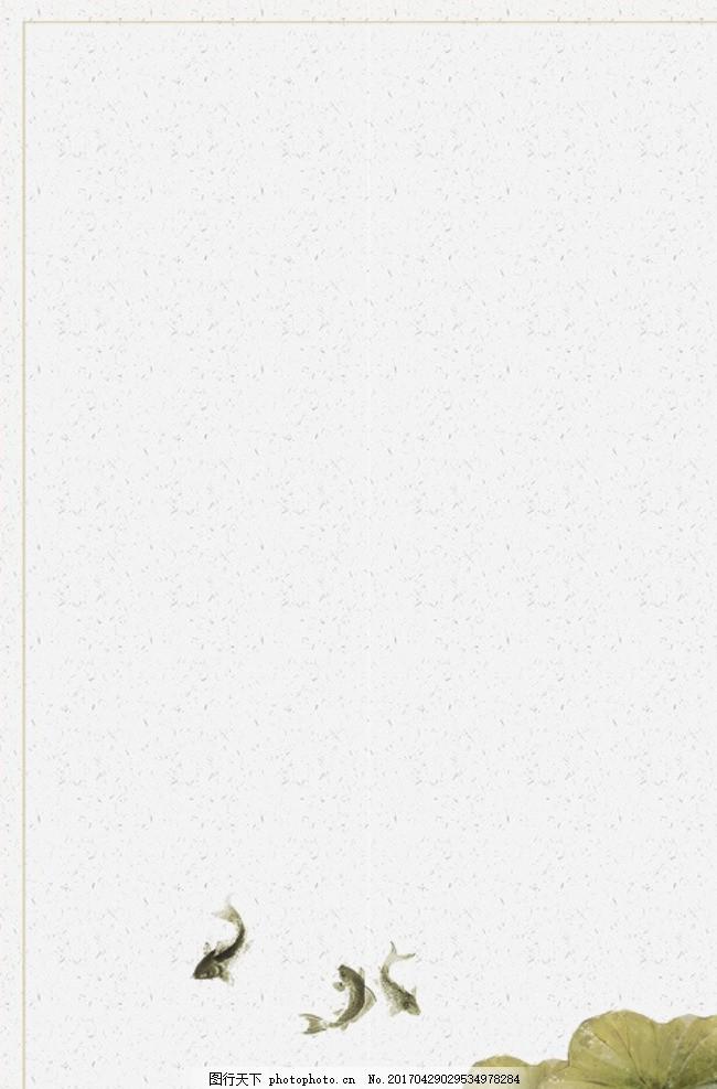 中式底纹素材 花纹 底纹边框 背景底纹 中式元素 中式模板 背景图
