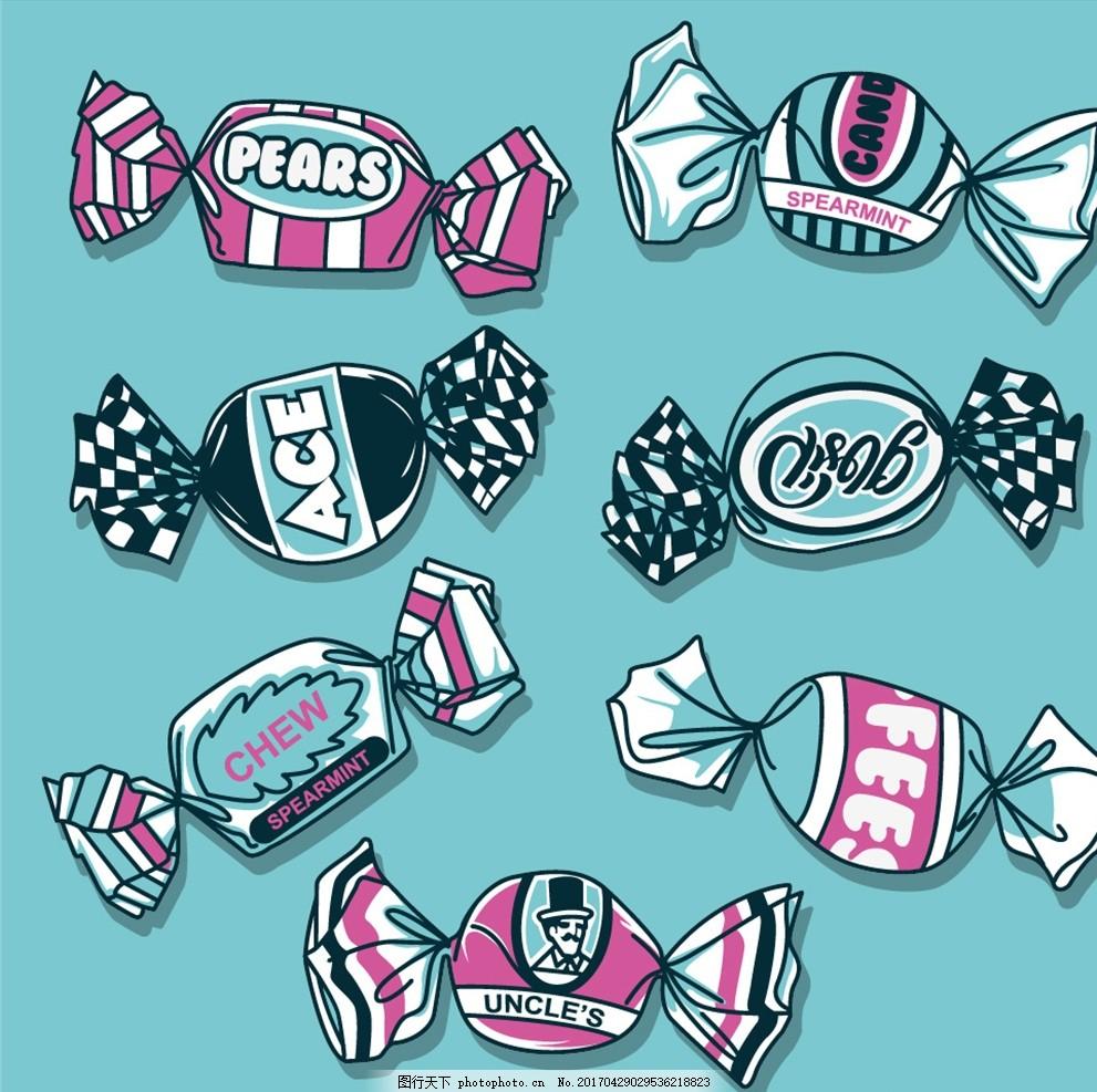 糖果 食品 美味 插画 清新 糖果插画 卡通糖果 包装设计