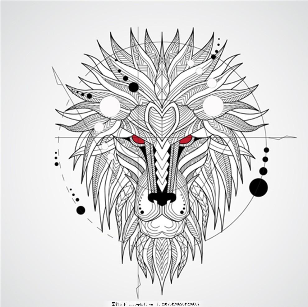 手绘狮子几何图案 素描 线稿 矢量 人物 动物 建筑 风景 景色