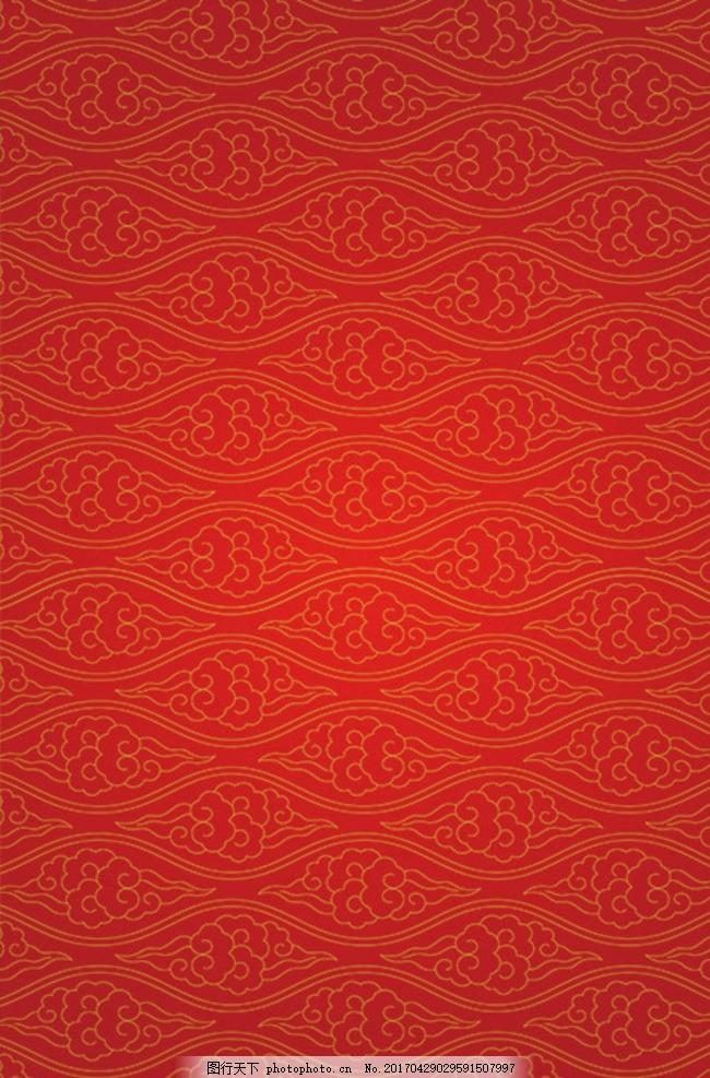 中式底纹素材 祥云 云朵 底纹 云纹素材 条纹线条 古典云纹 祥云底纹
