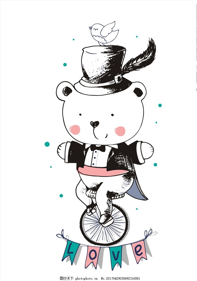 可爱卡通熊 手绘卡通熊 杂技 杂技熊 卡通杂技动物 马戏团 卡通动物图片